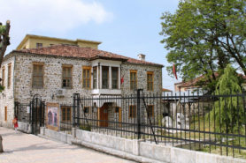 First Albanian School, Korce