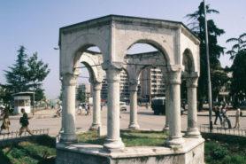 Tomb of Kapllan Pasha in Tirane